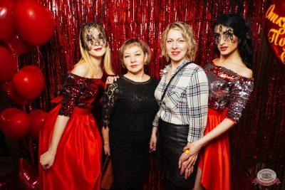 Вечеринка «Холостяки и холостячки», 16 марта 2019 - Ресторан «Максимилианс» Екатеринбург - 3