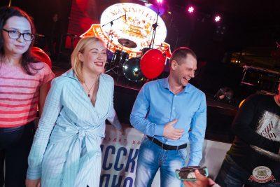Вечеринка «Холостяки и холостячки», 16 марта 2019 - Ресторан «Максимилианс» Екатеринбург - 33