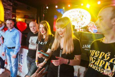 Вечеринка «Холостяки и холостячки», 16 марта 2019 - Ресторан «Максимилианс» Екатеринбург - 34