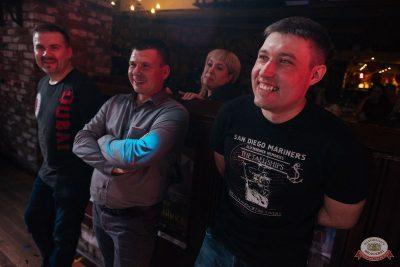 Вечеринка «Холостяки и холостячки», 16 марта 2019 - Ресторан «Максимилианс» Екатеринбург - 36