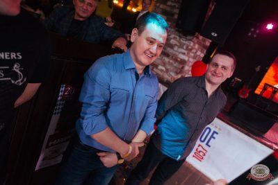 Вечеринка «Холостяки и холостячки», 16 марта 2019 - Ресторан «Максимилианс» Екатеринбург - 37