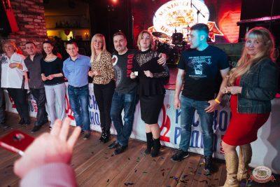 Вечеринка «Холостяки и холостячки», 16 марта 2019 - Ресторан «Максимилианс» Екатеринбург - 39