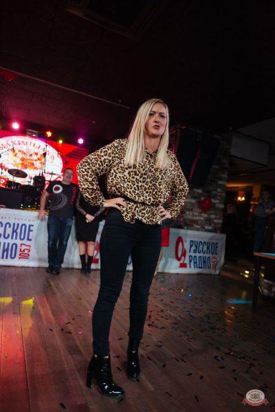 Вечеринка «Холостяки и холостячки», 16 марта 2019 - Ресторан «Максимилианс» Екатеринбург - 40
