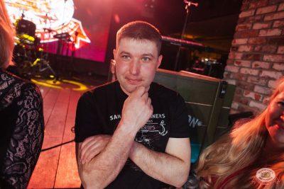 Вечеринка «Холостяки и холостячки», 16 марта 2019 - Ресторан «Максимилианс» Екатеринбург - 43