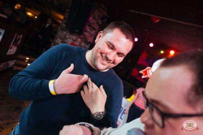 Вечеринка «Холостяки и холостячки», 16 марта 2019 - Ресторан «Максимилианс» Екатеринбург - 47