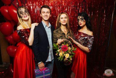 Вечеринка «Холостяки и холостячки», 16 марта 2019 - Ресторан «Максимилианс» Екатеринбург - 6