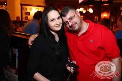 «Смысловые галлюцинации», 9 апреля 2015 - Ресторан «Максимилианс» Екатеринбург - 04