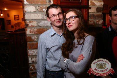 «Смысловые галлюцинации», 9 апреля 2015 - Ресторан «Максимилианс» Екатеринбург - 06