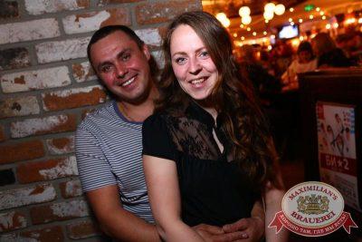 «Смысловые галлюцинации», 9 апреля 2015 - Ресторан «Максимилианс» Екатеринбург - 07