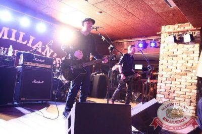 «Смысловые галлюцинации», 9 апреля 2015 - Ресторан «Максимилианс» Екатеринбург - 09