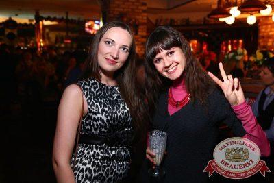 «Смысловые галлюцинации», 9 апреля 2015 - Ресторан «Максимилианс» Екатеринбург - 16