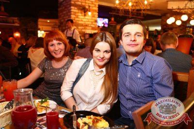 «Смысловые галлюцинации», 9 апреля 2015 - Ресторан «Максимилианс» Екатеринбург - 18