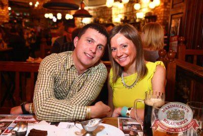 «Смысловые галлюцинации», 9 апреля 2015 - Ресторан «Максимилианс» Екатеринбург - 19