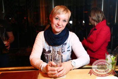 «Смысловые галлюцинации», 9 апреля 2015 - Ресторан «Максимилианс» Екатеринбург - 20