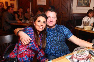 «Смысловые галлюцинации», 9 апреля 2015 - Ресторан «Максимилианс» Екатеринбург - 21