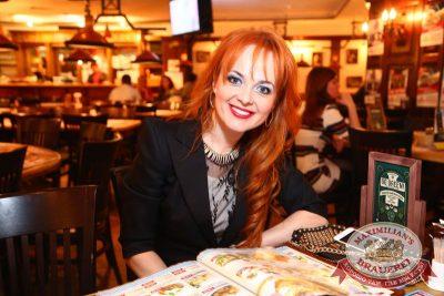 «Смысловые галлюцинации», 9 апреля 2015 - Ресторан «Максимилианс» Екатеринбург - 22