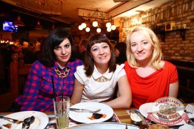 «Смысловые галлюцинации», 9 апреля 2015 - Ресторан «Максимилианс» Екатеринбург - 24