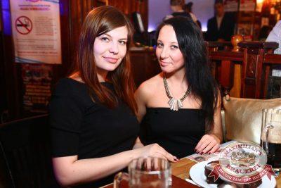 «Смысловые галлюцинации», 9 апреля 2015 - Ресторан «Максимилианс» Екатеринбург - 25