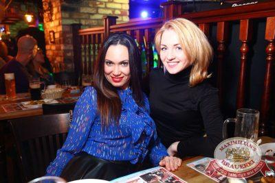 «Смысловые галлюцинации», 9 апреля 2015 - Ресторан «Максимилианс» Екатеринбург - 26
