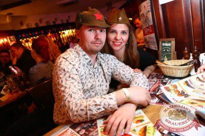 «Смысловые галлюцинации», 9 апреля 2015 - Ресторан «Максимилианс» Екатеринбург - 28