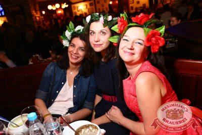 «Смысловые галлюцинации», 9 апреля 2015 - Ресторан «Максимилианс» Екатеринбург - 29