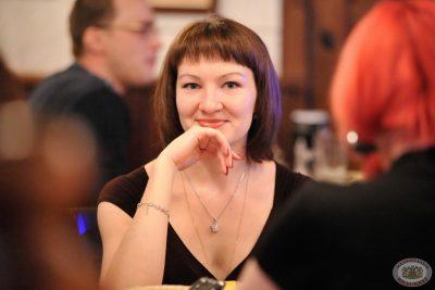 Смысловые галлюцинации, 23 марта 2013 - Ресторан «Максимилианс» Екатеринбург - 09