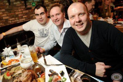 Смысловые галлюцинации, 23 марта 2013 - Ресторан «Максимилианс» Екатеринбург - 20