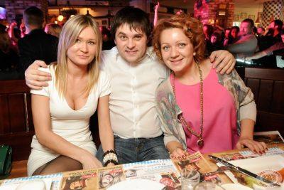Смысловые галлюцинации, 23 марта 2013 - Ресторан «Максимилианс» Екатеринбург - 21