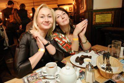 Смысловые галлюцинации, 23 марта 2013 - Ресторан «Максимилианс» Екатеринбург - 23