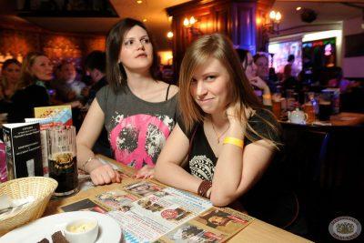 Смысловые галлюцинации, 23 марта 2013 - Ресторан «Максимилианс» Екатеринбург - 30