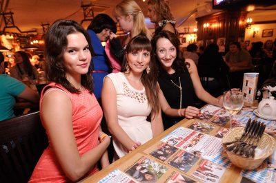 Ева Польна, 8 августа 2013 - Ресторан «Максимилианс» Екатеринбург - 05