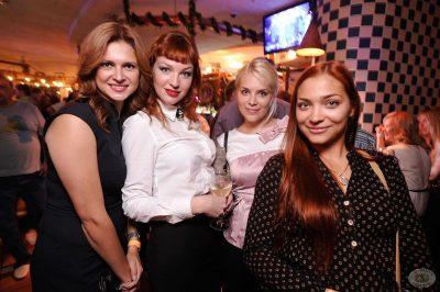 Ева Польна, 8 августа 2013 - Ресторан «Максимилианс» Екатеринбург - 30