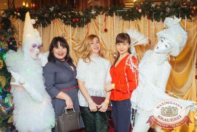Старый Новый год, 13 января 2018 - Ресторан «Максимилианс» Екатеринбург - 1