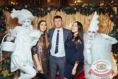Старый Новый год, 13 января 2018 - Ресторан «Максимилианс» Екатеринбург - 10