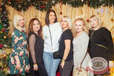 Старый Новый год, 13 января 2018 - Ресторан «Максимилианс» Екатеринбург - 11