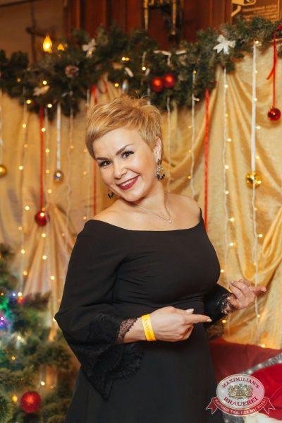 Старый Новый год, 13 января 2018 - Ресторан «Максимилианс» Екатеринбург - 12