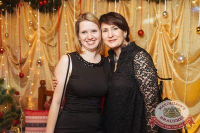 Старый Новый год, 13 января 2018 - Ресторан «Максимилианс» Екатеринбург - 14