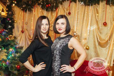 Старый Новый год, 13 января 2018 - Ресторан «Максимилианс» Екатеринбург - 17