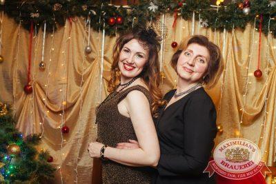 Старый Новый год, 13 января 2018 - Ресторан «Максимилианс» Екатеринбург - 18