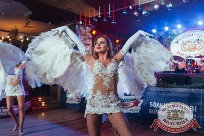Старый Новый год, 13 января 2018 - Ресторан «Максимилианс» Екатеринбург - 19