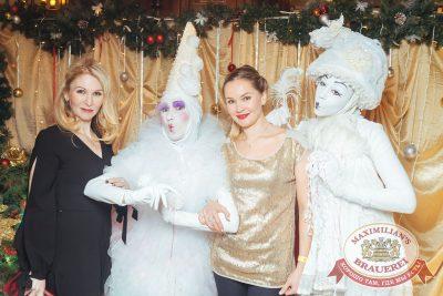 Старый Новый год, 13 января 2018 - Ресторан «Максимилианс» Екатеринбург - 2