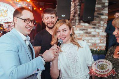 Старый Новый год, 13 января 2018 - Ресторан «Максимилианс» Екатеринбург - 22