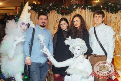Старый Новый год, 13 января 2018 - Ресторан «Максимилианс» Екатеринбург - 3