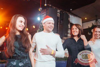 Старый Новый год, 13 января 2018 - Ресторан «Максимилианс» Екатеринбург - 35