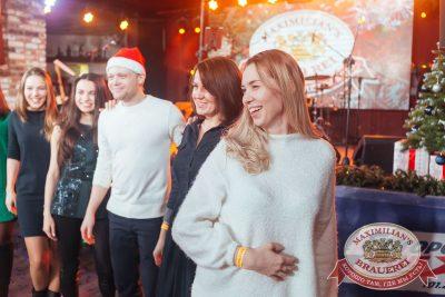 Старый Новый год, 13 января 2018 - Ресторан «Максимилианс» Екатеринбург - 36