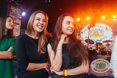 Старый Новый год, 13 января 2018 - Ресторан «Максимилианс» Екатеринбург - 37