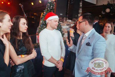 Старый Новый год, 13 января 2018 - Ресторан «Максимилианс» Екатеринбург - 38