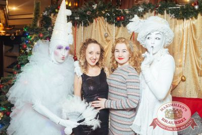 Старый Новый год, 13 января 2018 - Ресторан «Максимилианс» Екатеринбург - 4