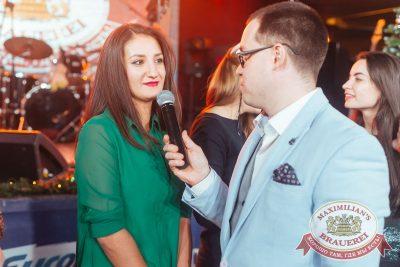 Старый Новый год, 13 января 2018 - Ресторан «Максимилианс» Екатеринбург - 40