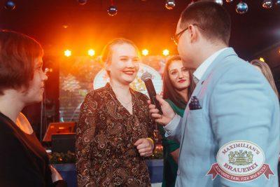 Старый Новый год, 13 января 2018 - Ресторан «Максимилианс» Екатеринбург - 41